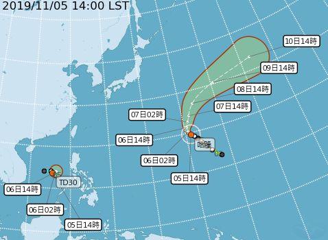 中颱,今年第23號颱風「哈隆」(Halong)(圖/翻攝自中央氣象局)