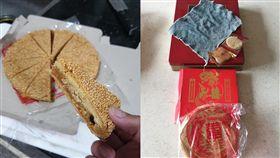 喜餅,訂婚,日頭餅,中式(圖/翻攝自爆廢公社)