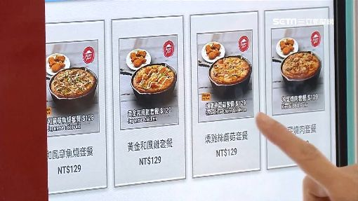 一天只賣三小時!「披薩」自動販賣機搶市
