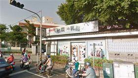 公車,站牌,猥褻,女兒,老伯,農會 圖/翻攝Google Map