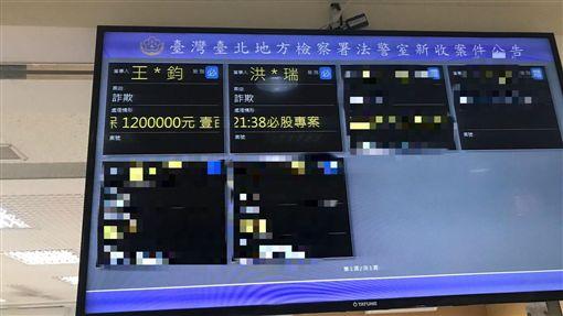 台北,文山,詐騙,調查官,建商(圖/翻攝畫面)