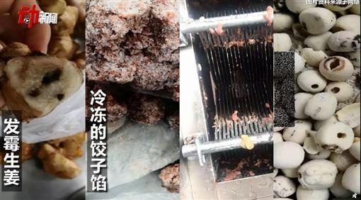 幼稚園小孩長鬍子(圖/翻攝自新京報)https://www.weibo.com/1899950161/IeQs3yD3C?type=comment