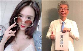 翁子涵/精神科名醫李光輝。IG/臉書
