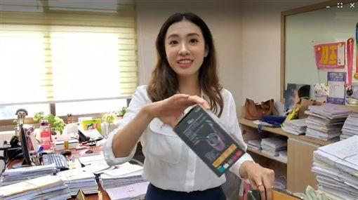 ▲被網友稱「被檢察官耽誤的女主播」的檢察官劉昱吟