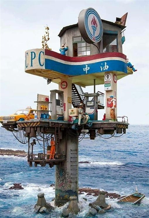 新奇,加油站,海上,模型,逼真