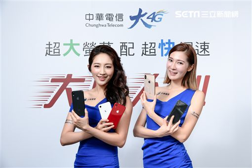 雙11,遠傳電信,中華電信,網路門市,iPhone,iPhone XR