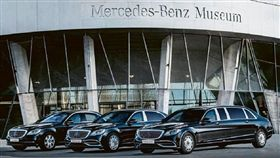 ▲ Mercedes-Benz S-Class Guard(圖/翻攝網路)