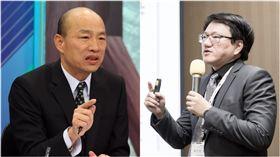 韓國瑜(左)、蔡依橙(右)(合成圖/韓國瑜、蔡依橙臉書)