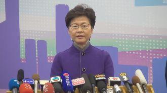 林鄭月娥在反送中陰霾下赴北京述職