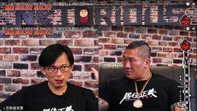 館長與立委黃國昌、Sway共同討論居住正義。(圖/翻攝自YouTube-館長成吉思汗頻道)