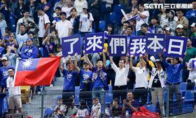 球迷高舉「日本我們來了」。(圖/記者林聖凱攝影)