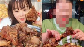 直播主,變胖,吃播,大陸,吃貨,身材 https://www.weibo.com/6258512828/IeCJHzdBV?type=comment#_rnd1573080681226