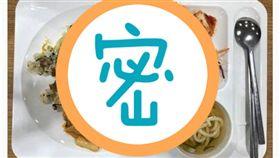 韓國宿舍食堂超狂!75元套餐長這樣 翻攝自Dcard