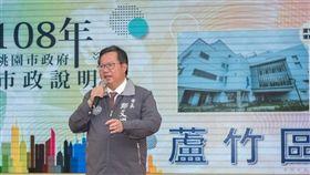 蘆竹邁向雙捷運時代,市府用心建設提升市民幸福感(圖/桃園市政府)