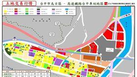 烏日高鐵特區緩步成長,人口移入與房屋去化問題待考驗(圖/資料照)