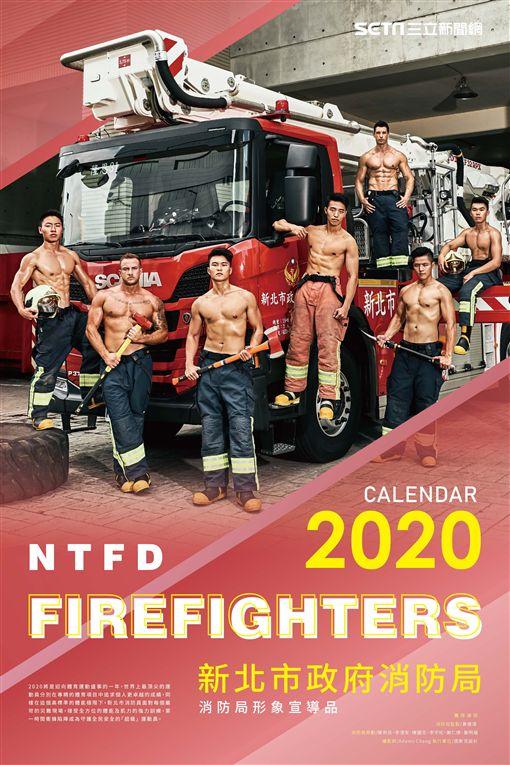 形象月曆,聖母峰,詹喬愉,新北,新北市消防局提供