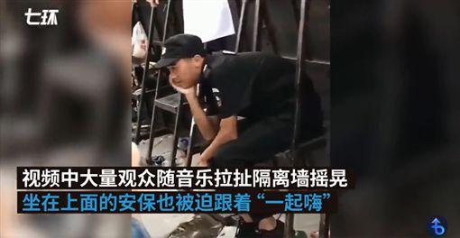 (圖/翻攝自澎湃新聞)https://www.weibo.com/5044281310/IeZjt3eTq?filter=hot&root_comment_id=4435723174128691&type=comment