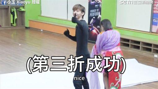小玉挑戰折紙紀錄。(圖/小玉 Xiaoyu臉書授權)