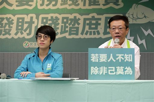 民進黨7日下午召開「韓氏夫妻 撈錢權貴 自己發財 假冒庶民」記者會。(圖/民進黨提供)