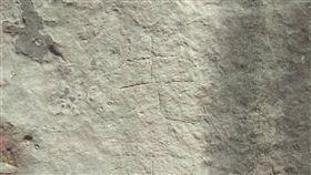 嘉義阿里山,觀音石,被刻字,最高罰500萬,處罰(圖/中央社)