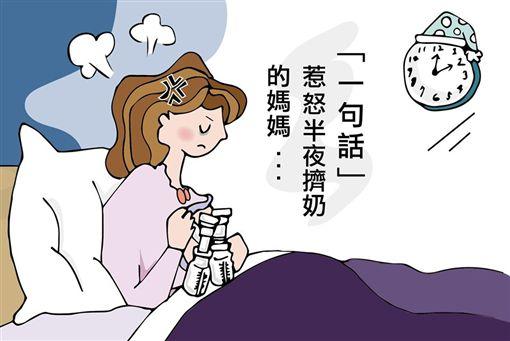 Philips,Avent,母乳,媽媽,擠奶,擠乳圖/翻攝自Philips粉專