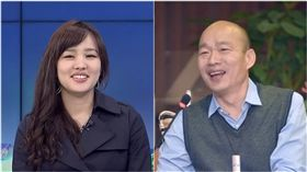 韓國瑜、韓冰(合成圖/翻攝自韓國瑜臉書、資料照)