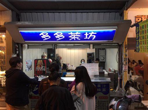 台灣,飲料,台中,高雄,神農本舖,多多,茶坊,PTT 圖/翻攝自PTT