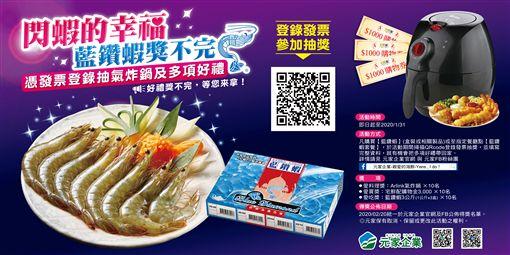 中東皇室御用食材! 藍鑽蝦料理搶市