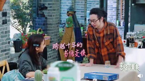 陳意涵、許富翔/騰訊微博