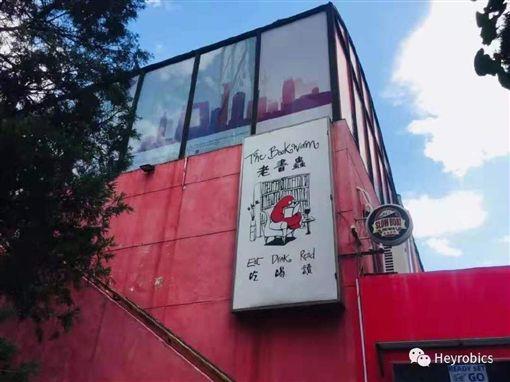 圖/翻攝自北京老書蟲Bookworm微博)https://www.weibo.com/p/1006065921262953/photos?from=page_100606&mod=TAB#place