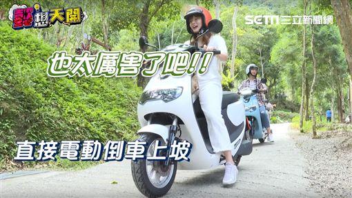 懿想天開 中華汽車e-moving業配