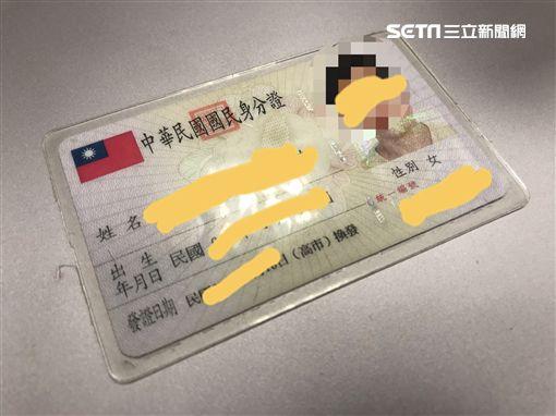 ▲身分證。(示意圖/記者楊佩琪攝)