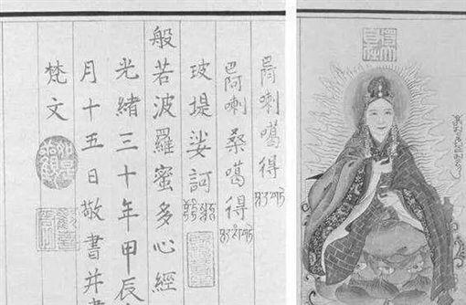 慈禧太后,字跡,書法,頤和園「復殿留景」匾額