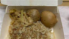 肉燥飯,便當(圖/翻攝自靈異公社)