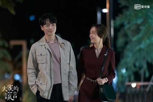 李民基,李宥英,大家的謊言,韓劇 愛奇藝台灣站提供