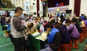 台南大型就博會第4場 新營區登場