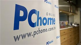 PChome 10月營收上揚電商業者PChome網路家庭9日公布10月合併營收新台幣30.39億元,年增6.9%,動能來自旗下PChome24h購物雙11暖身促銷於10月下旬啟動,首波匯集百大品牌推出優惠。中央社記者吳家豪攝 108年11月9日
