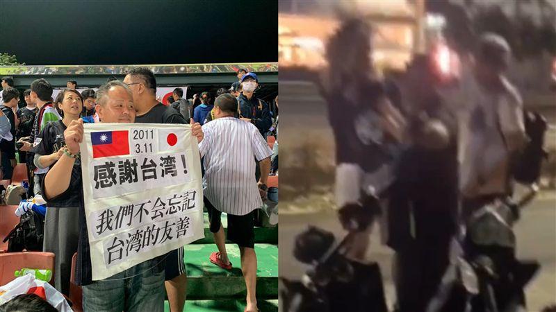 12強輸日!黑衣男闖球場「降日本半旗」 網怒:丟台灣臉