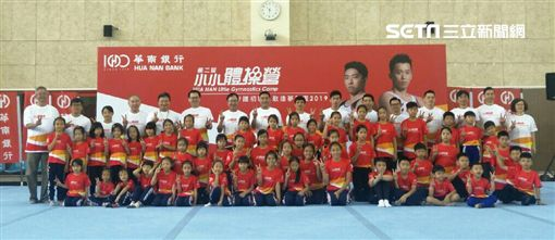 ▲華南銀行小小體操營。(圖/記者林辰彥攝影)