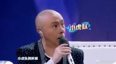 張衛健羅志祥(翻攝微博)