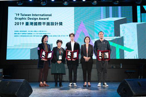 臺灣國際平面設計獎,國際,參賽新高,商業司