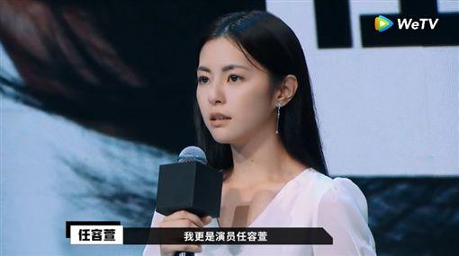 任容萱(圖/翻攝WeTV)