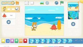 用小畫家學寫程式!幼兒園最潮課程
