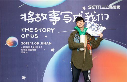 JJ林俊傑聖所巡演第六十場濟南開唱  原創故事《Wonderland》新單曲MV  13號上線 資料提供:JFJ Productions
