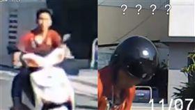 騎士超車慘摔…下秒頭上憑空多「這頂」!網嚇壞:哪生來的(圖/翻攝自爆廢公社)
