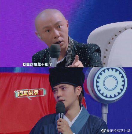 羅志祥,張衛健/微博