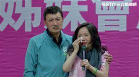 余天、李亞萍出席新北市小英姊妹會成立大會。