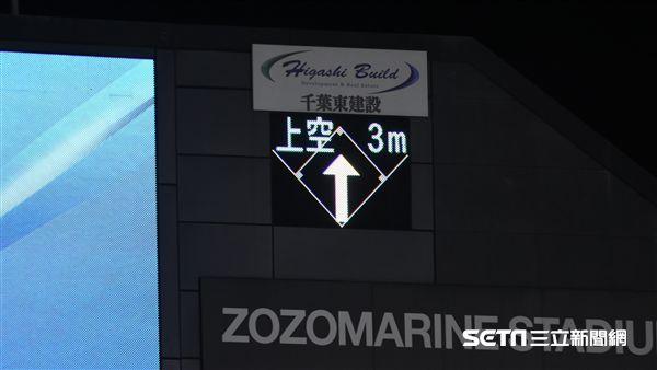 千葉羅德海洋球場風向計。(圖/記者王怡翔攝影)