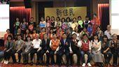 內政部:歡迎加入臺灣這個大家庭