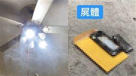 理科,手機,電池,DIY(翻攝自Dcard)